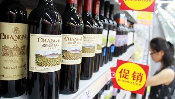 Chinese-wine